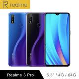 Realme 3 Pro (4GB/64GB) 6.3吋閃充遊戲手機(贈MAX-300 原廠耳機等3禮)