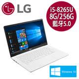 LG樂金 Gram 15吋/i5-8265U/8G/256G筆記型電腦 白色 (15Z990-G.AA53C2)