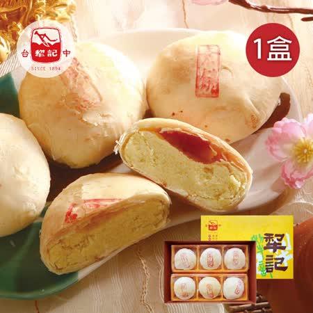 台中犁記 雙喜綠豆椪禮盒-奶素