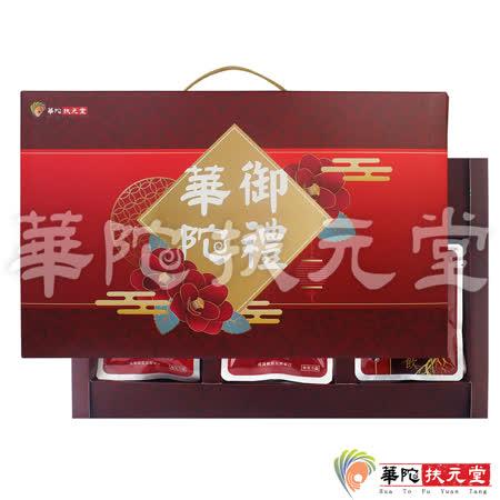 華陀-黑鑽櫻桃高麗 紅蔘飲+滴雞精共30包