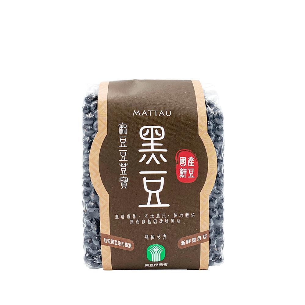 【麻豆區農會】無毒豆荳寶-黑豆400g/ 包(任選)