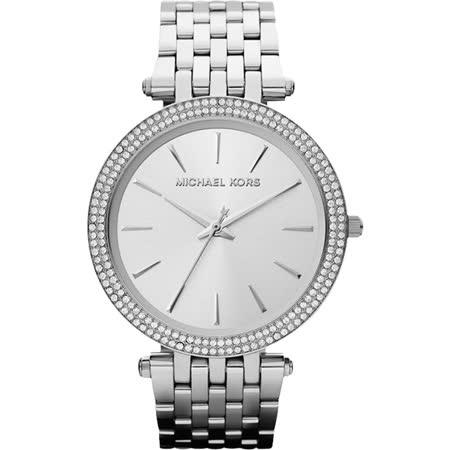 Michael Kors 光耀晶鑽都會腕錶