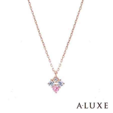 A-LUXE 亞立詩  粉紅剛玉鑽石項鍊