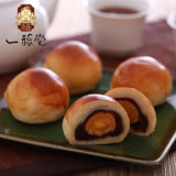 一福堂 蛋黃酥2盒(12入/盒)