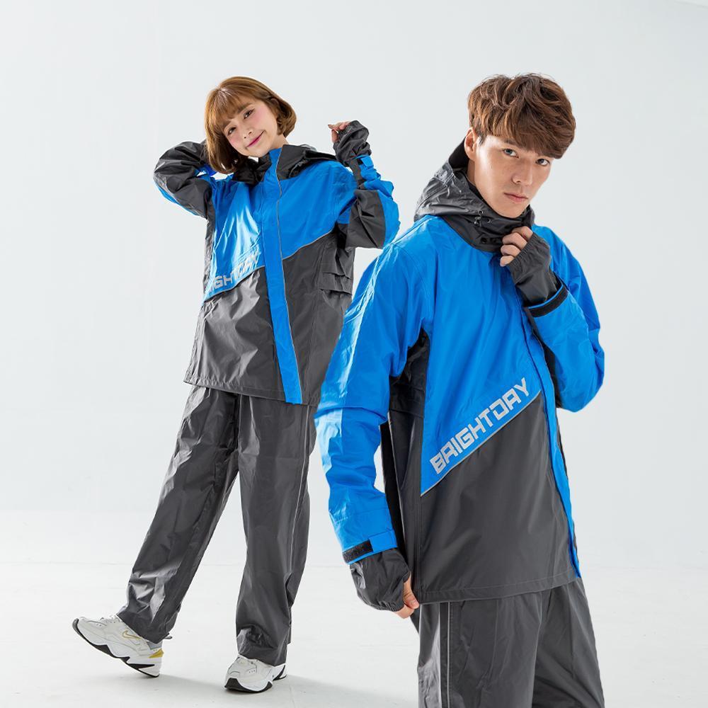 OutPerform-終結者斜開專利兩件式風雨衣-寶藍