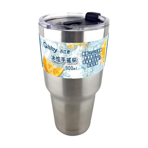 吉比鹿 304冰炫手搖杯(900ml)