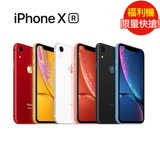 福利品 iPhone XR 128G 七成新B