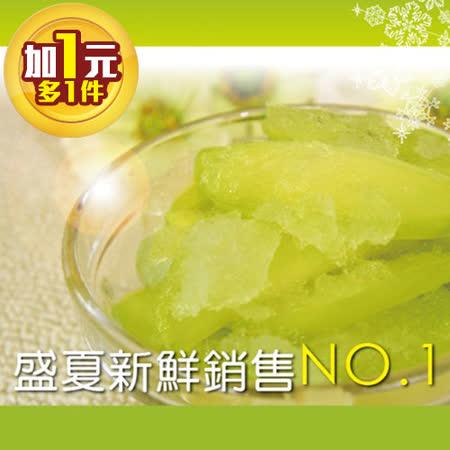 沁甜果園 冰釀芒果青7包