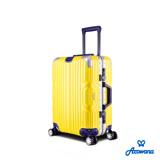 【福利品】Arowana 亞諾納 20吋撞色鋁框避震彈簧輪旅行箱/行李箱 (三色任選)
