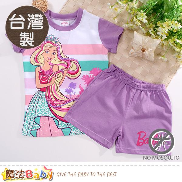 魔法Baby 女童裝 台灣芭比正版純棉防蚊布短袖套裝 k51216
