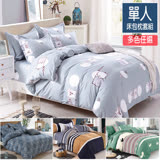 ALAI寢飾工場 台灣製 舒柔棉 單人床包枕套二件組 (多款任選 )