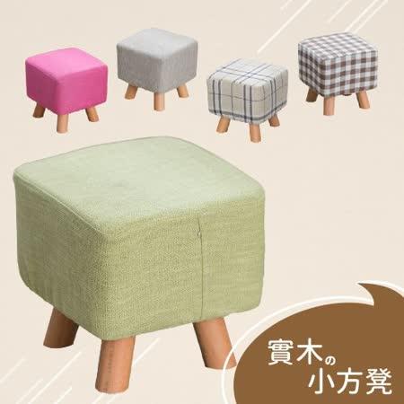 IDEA 日式可拆洗亞麻方凳
