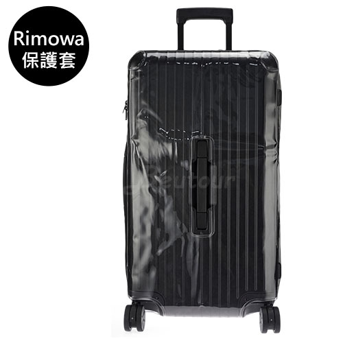 RIMOWA 專用 Essential系列 中型運動箱透明保護套