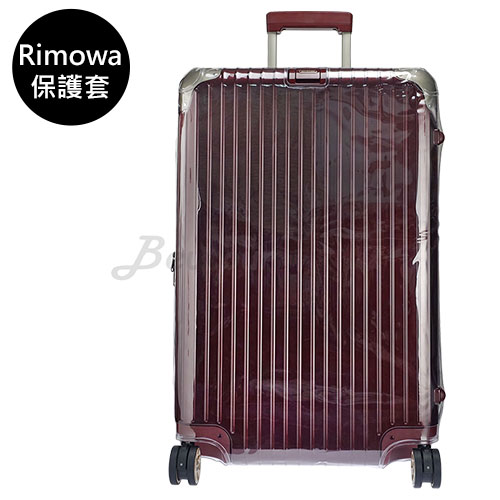 Rimowa專用 Hybrid系列 20吋行李箱透明保護套