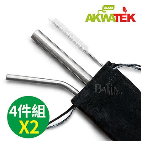 AKWATEK 316不鏽鋼吸管4件組X2