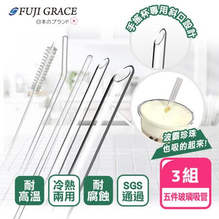 FUJI-GRACE 極厚珍珠玻璃吸管5入組