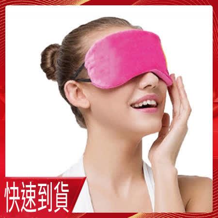 FUJI-GRACE 可拆式USB熱敷眼罩