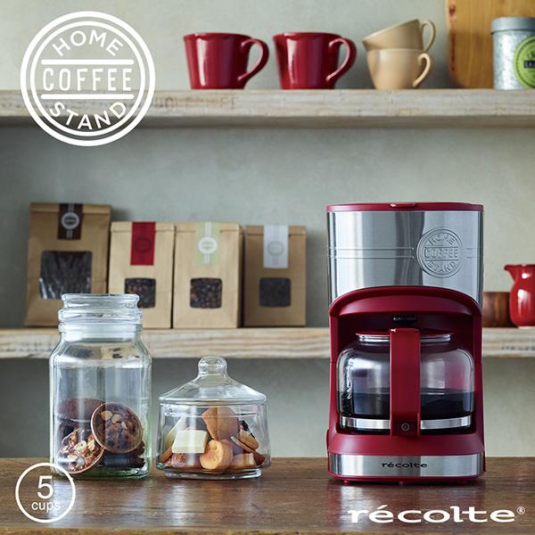 recolte 日本麗克特 Home Coffee Stand 經典咖啡機+Milk Foamer電動奶泡機