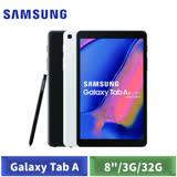 Samsung Galaxy Tab A (含S-Pen) 8吋 LTE P205 3G/32G (黑色/灰色)