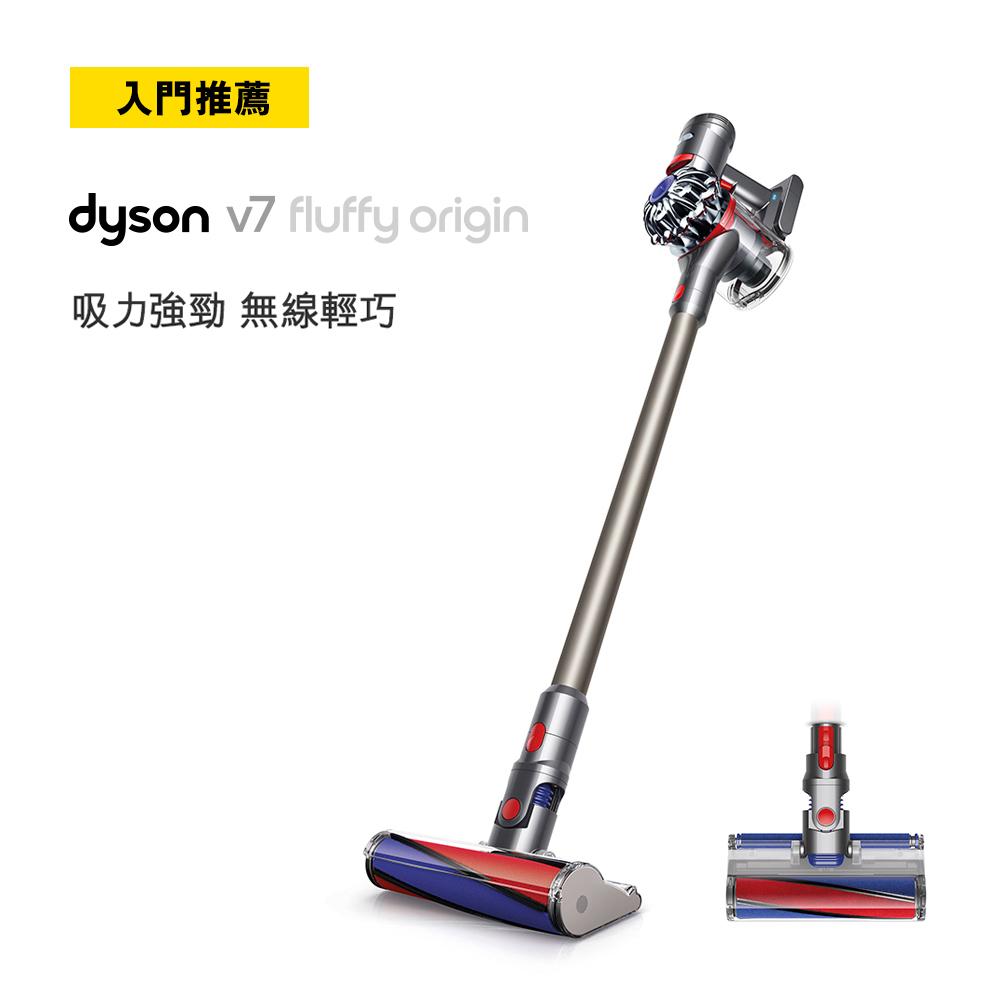 【送迷你軟毛吸頭】Dyson戴森 V7 Fluffy Origin SV11無線吸塵器-銀灰