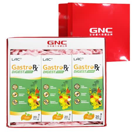 【GNC 健安喜】 LAC 蔬果酵素精華禮盒