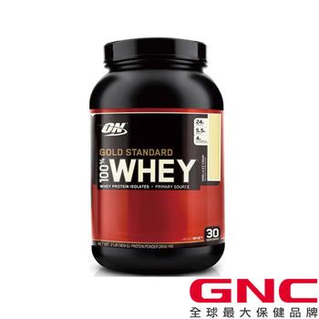 【GNC】ON 100%  乳清蛋白飲品 2LB