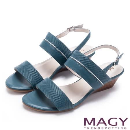 【MAGY】 金屬飾條真皮楔型涼鞋