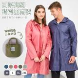 【KISSDIAMOND】輕薄透氣時尚防潑水風雨衣(防風/輕巧/易收納/晴雨兩穿/四色 M-2XL可選)