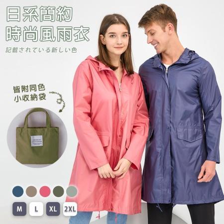 KISSDIAMOND 輕薄透氣防潑水風雨衣