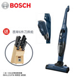 Bosch 二合一直立式無線吸塵器 BBHL2214TW 海軍藍 全配組