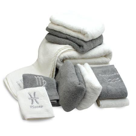 MORINO摩力諾 個性星座毛巾(4條組)