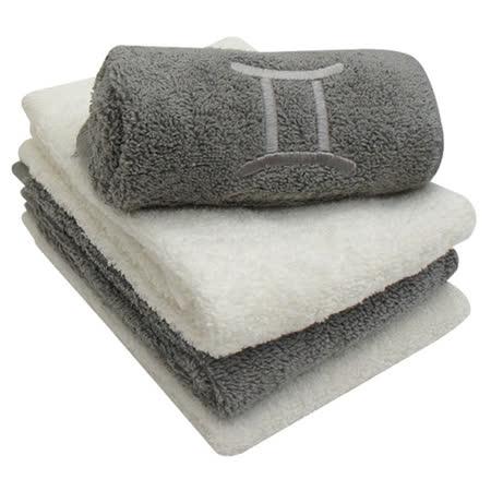 MORINO摩力諾 星座方毛浴巾3件組