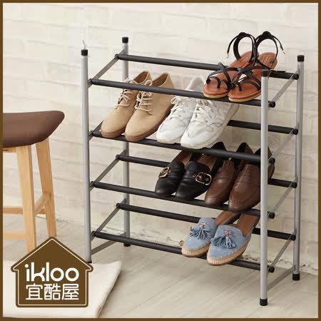 ikloo 簡約伸縮式四層鞋架