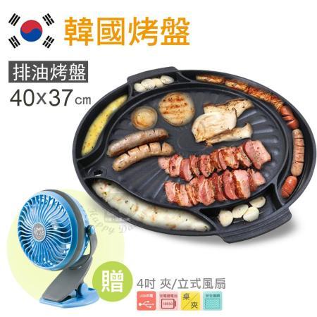 韓國原裝進口 不沾多功能排油烤盤40cm