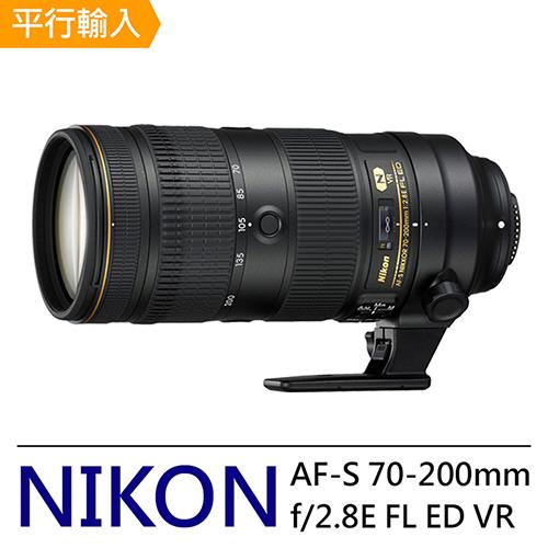 Nikon AF-S 70-200mm f2.8E FL ED VR(中文平輸)-送專業拭鏡筆+秀麗得體刀組