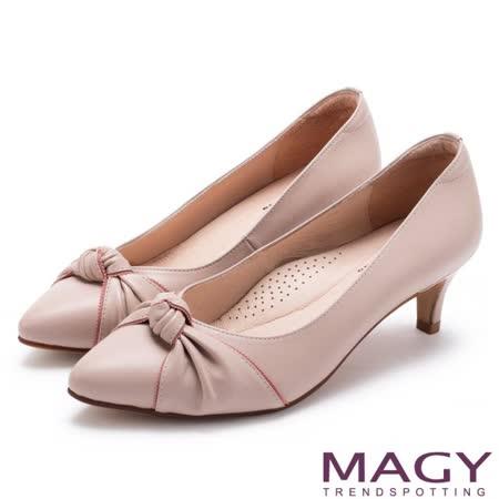 MAGY 配色滾邊牛皮扭結女鞋