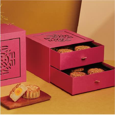 喜來登大飯店 丹月廣式月餅禮盒