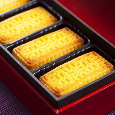 提貨券-晶華酒店 鳳梨澄沙奶黃禮盒