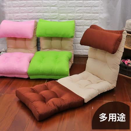 WM 釋壓拼色 多用途記憶和室椅