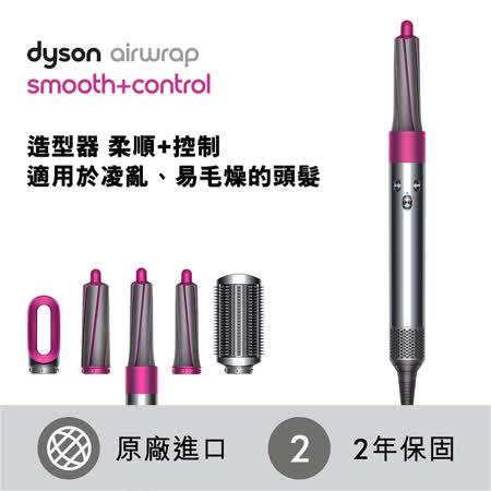 Dyson Airwrap 造型 捲髮器-送軟質順髮梳