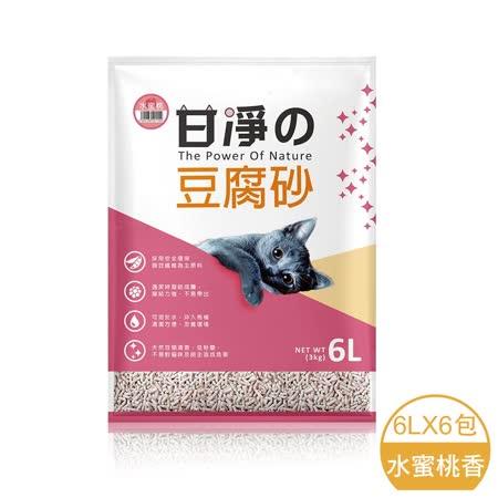 甘淨  豆腐貓砂水蜜桃香 6Lx6入