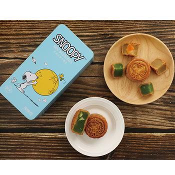 【預購】英記餅家-史諾比雙月寶盒/鐵盒