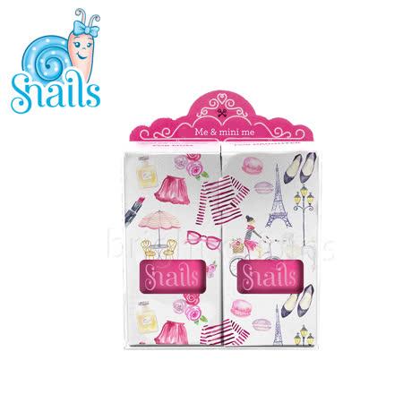 Snails 小小鍋牛 兒童彩繪水性指甲油禮盒