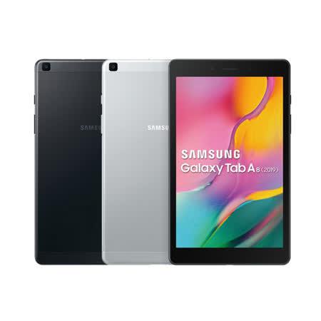 三星 Galaxy Tab A 2019  2G/32G 8吋