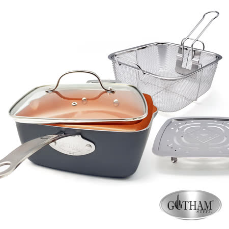 美國GOTHAM 鈦金陶瓷 多功能方型不沾鍋具組