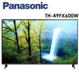 【Panasonic國際牌】49型六原色4K智慧聯網顯示器+視訊盒 TH-49FX600W 含運送