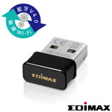 Edimax 訊舟 EW-7611ULB N150 Wi-Fi+藍牙4.0 二合一 USB無線網路卡