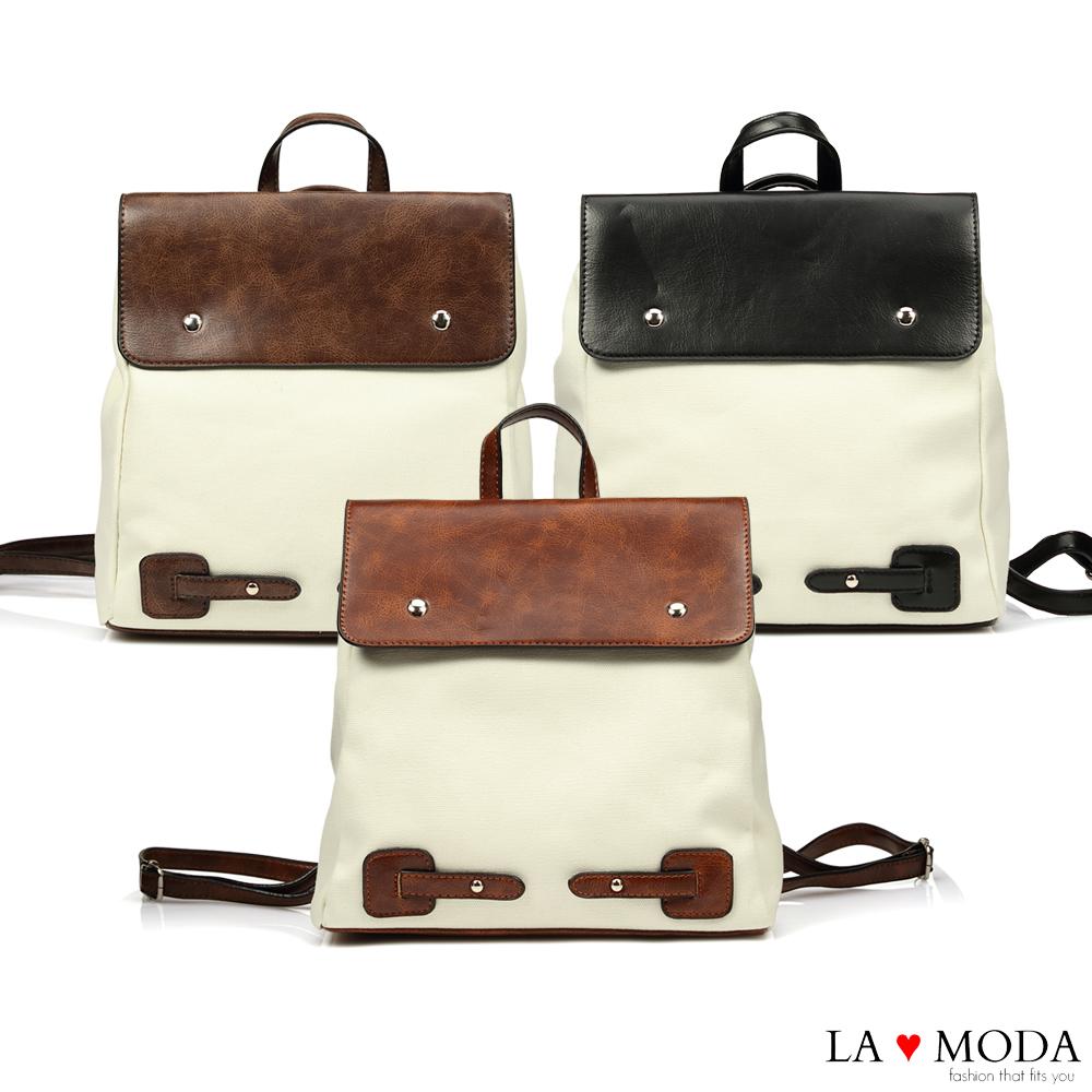 La Moda 舒適百搭大容量拼接設多背法肩背斜背後背包(共3色)