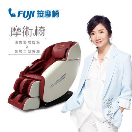 FUJI 摩術椅 FG-7150