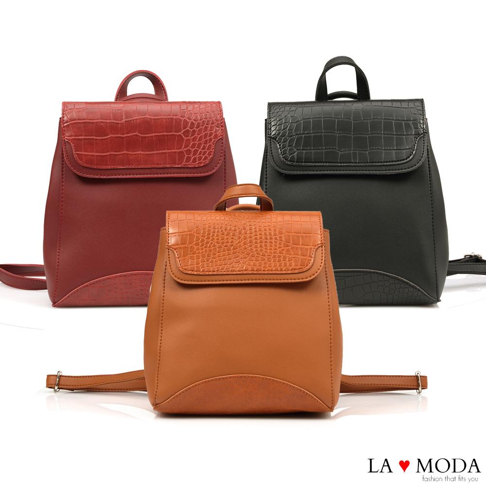 La Moda 品味生活蛇紋壓紋面料多背法大容量斜背後背包(共3色)